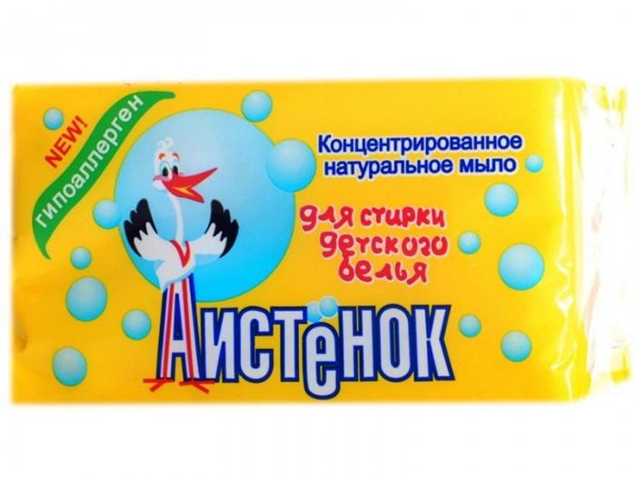 Детские моющие средства Аистёнок Мыло хозяйственное 200 г