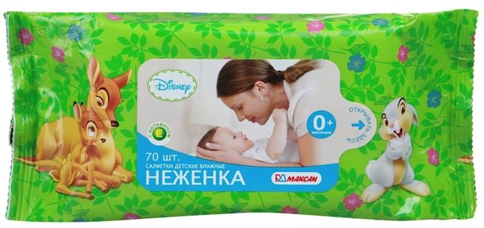 Салфетки Максан Влажные детские салфетки Неженка 70 шт. недорого