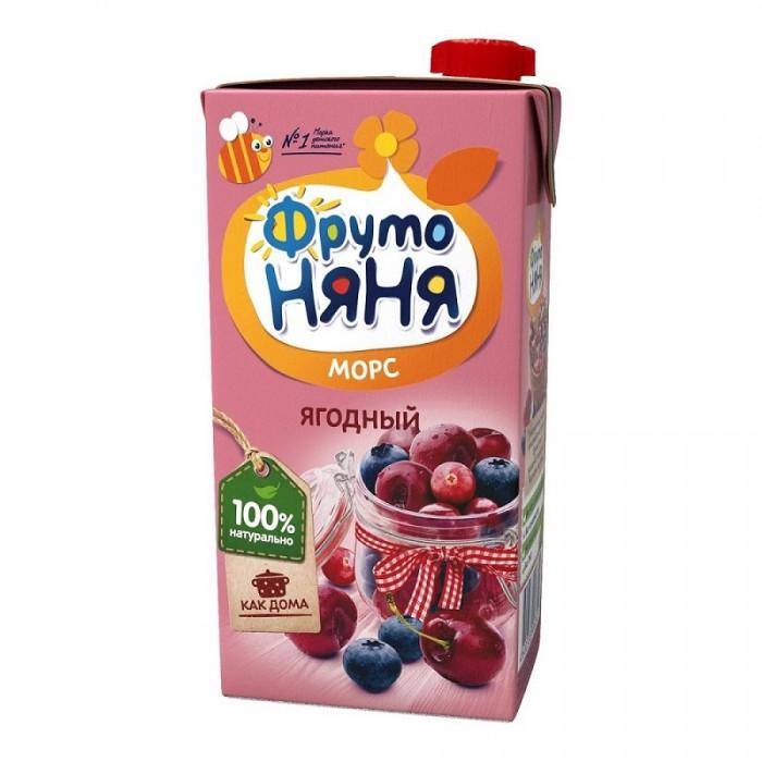 Соки и напитки ФрутоНяня Морс из ягод с 3 лет, 500 мл (тетра пак) молоко фрутоняня 2 5% с 3 лет 500 мл