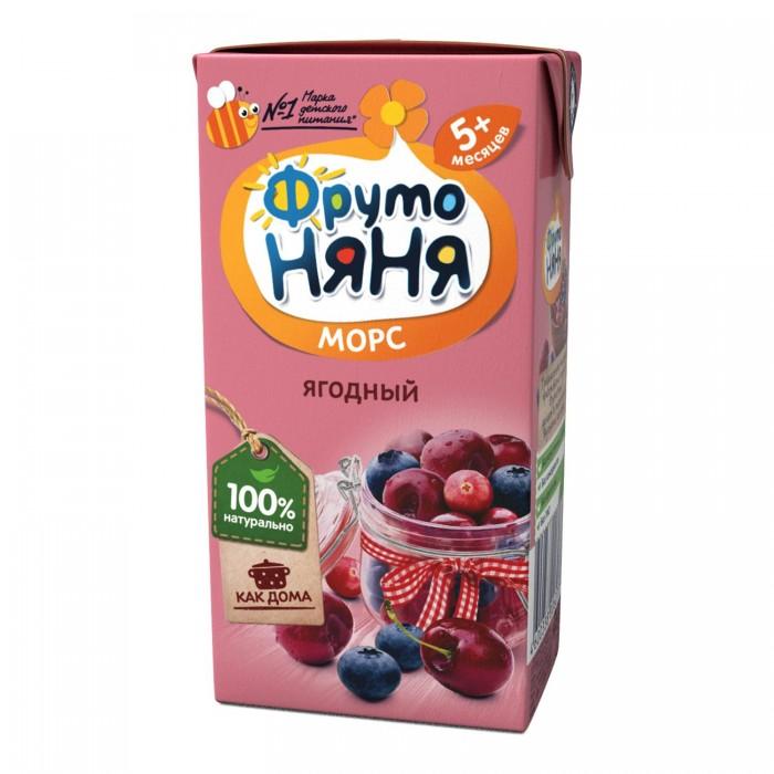 Соки и напитки ФрутоНяня Морс из ягод с 5 мес., 200 мл (тетра пак) молоко фрутоняня обогащенное 2 5% с 8 мес 200 мл