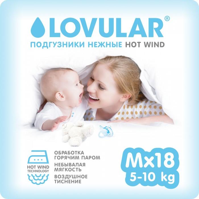 Подгузники hot wind M (5-10 кг) 18 шт. 429067