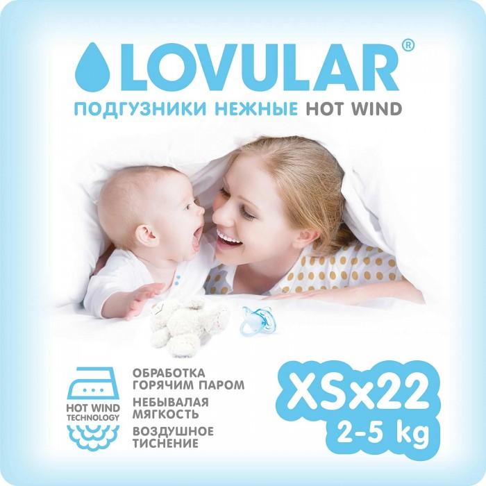 Подгузники hot wind XS (2-5 кг) 22 шт. 429066