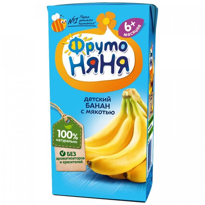 Соки и напитки ФрутоНяня Нектар из бананов с мякотью с 6 мес., 200 мл (тетра пак) соки и напитки фрутоняня малышам нектар яблочно банановый неосветлённый с 6 мес 200 мл