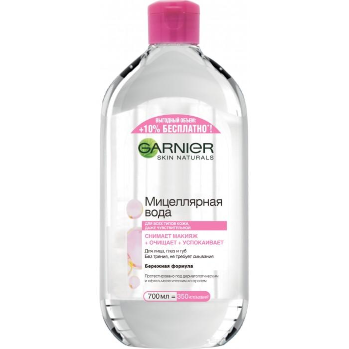 Косметика для мамы Garnier Мицеллярная вода Экспертное очищение 700 мл очищающее средство garnier garnier ga002lwfjx01