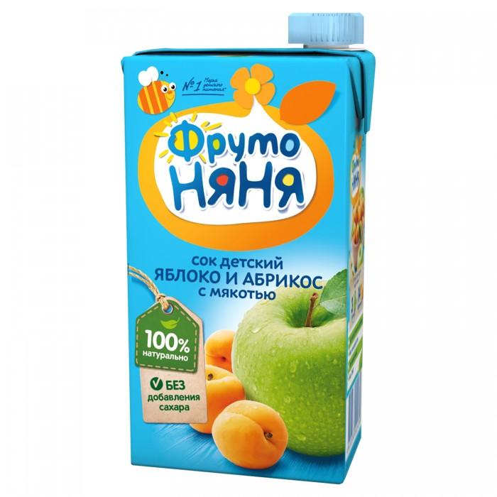 Соки и напитки ФрутоНяня Сок из яблок и абрикосов с 3 лет, 500 мл (тетра пак) молоко фрутоняня 2 5% с 3 лет 500 мл