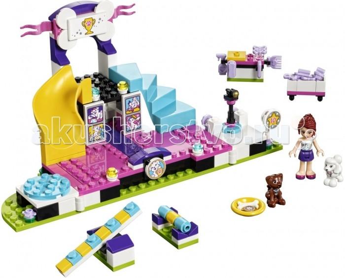 Lego Lego Friends Выставка щенков Чемпионат lego friends выставка щенков игровая площадка