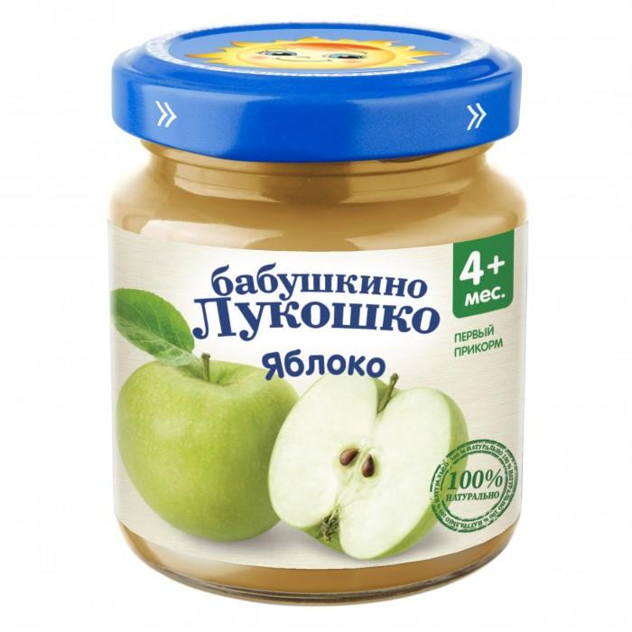 Пюре Бабушкино лукошко Пюре Яблоко с 4 мес., 100 г пюре бабушкино лукошко пюре абрикос с 4 мес 100 г