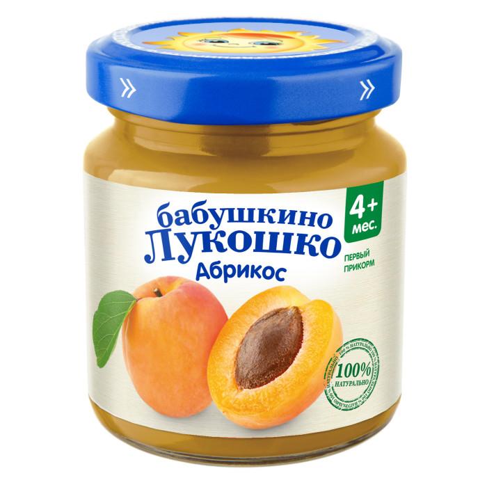 Пюре Бабушкино лукошко Пюре Абрикос с 4 мес., 100 г chokocat верь в себя молочный шоколад 60 г