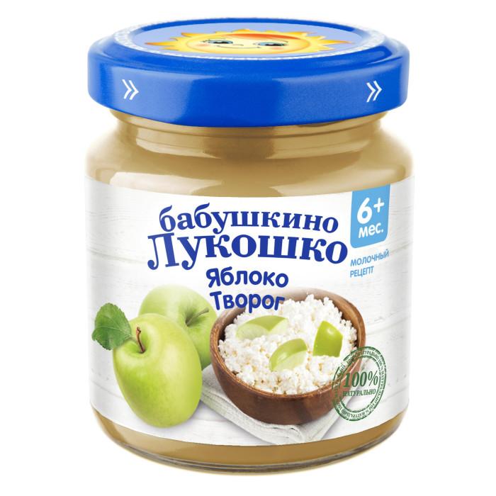 Пюре Бабушкино лукошко Пюре Яблоко с творогом с 5 мес., 100 г пюре бабушкино лукошко кабачок яблоко с 5 мес 100 г