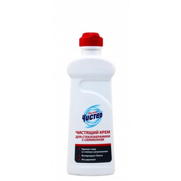 Бытовая химия Мистер Чистер Крем для стеклокерамики 250 мл filtero средство для чистки стеклокерамики 250 мл