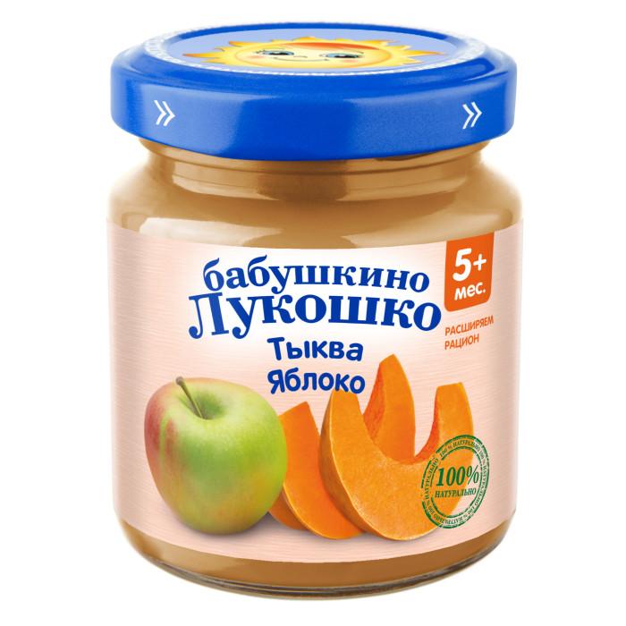 Пюре Бабушкино лукошко Пюре Тыква и яблоко с 5 мес., 100 г пюре бабушкино лукошко кабачок яблоко с 5 мес 100 г