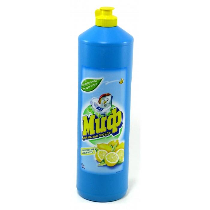 Бытовая химия Миф Средство для мытья посуды Лимонная свежесть 1000 мл средство для мытья посуды миф свежесть долины роз 500 мл