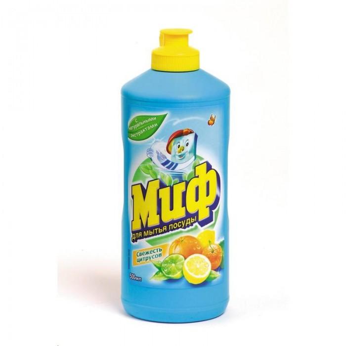 Бытовая химия Миф Средство для мытья посуды Свежесть цитрусов 500 мл бытовая химия cif чистящий крем лиловая свежесть 500 мл