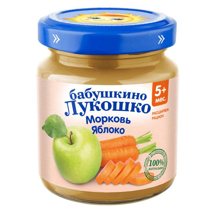 Пюре Бабушкино лукошко Пюре Морковь и яблоки с 5 мес., 100 г пюре бабушкино лукошко абрикос с 4 мес 100 г