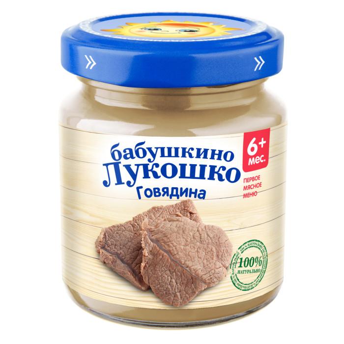 Пюре Бабушкино лукошко Пюре Говядина с 6 мес., 100 г тема пюре говядина с рисом 100 г