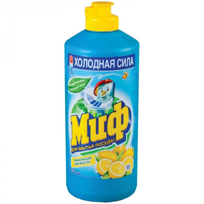 Бытовая химия Миф Средство для мытья посуды Лимонная свежесть 500 мл средство для мытья посуды миф свежесть долины роз 500 мл