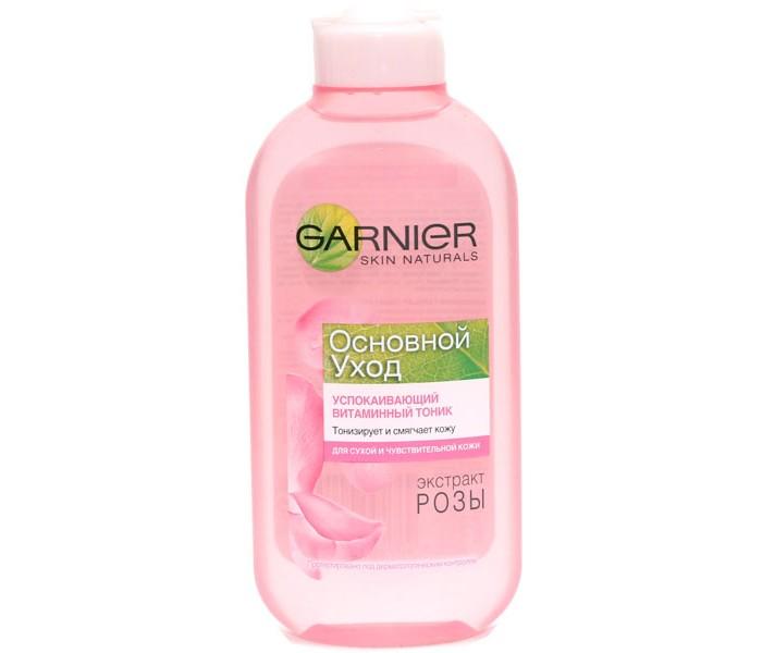 Косметика для мамы Garnier Тоник для лица Основной Уход Успокаивающий витаминный 200 мл