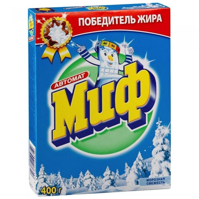 Бытовая химия Миф Порошок автомат Морозная свежесть 400 г стиральный порошок миф 3в1 автомат свежесть ландышей 400 г