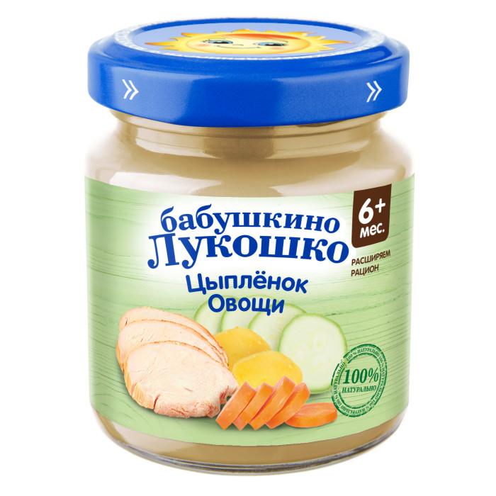 Пюре Бабушкино лукошко Пюре Цыпленок и овощи с 7 мес., 100 г сироп monin лесной орех стекло 50 мл
