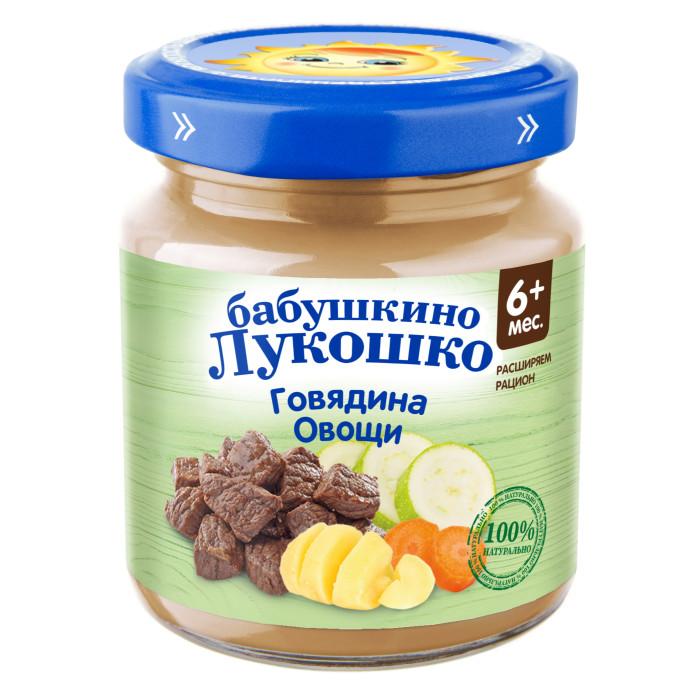 Пюре Бабушкино лукошко Пюре Говядина и овощи с 7 мес., 100 г бабушкино лукошко семга овощи пюре с 8 месяцев 100 г
