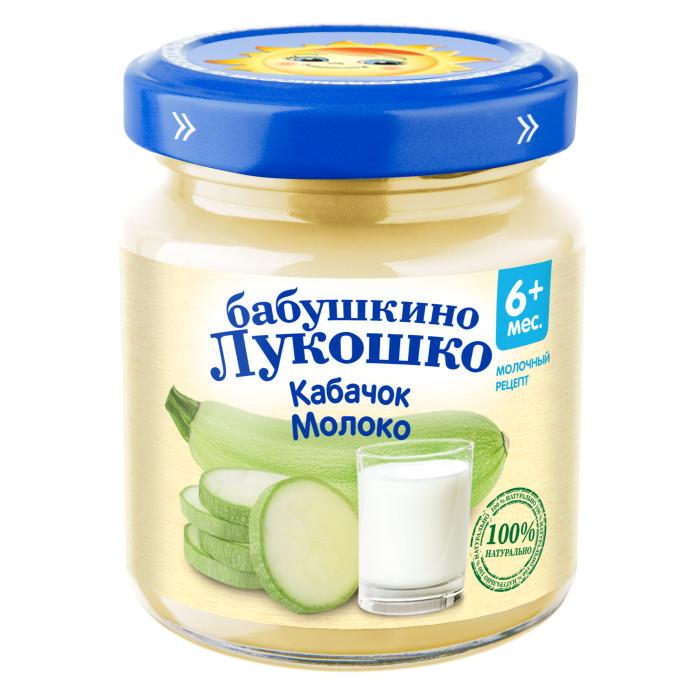 Пюре Бабушкино лукошко Пюре Кабачок и молоко с 5 мес., 100 г бабушкино лукошко кабачок яблоко пюре 100 гр с 5 мес
