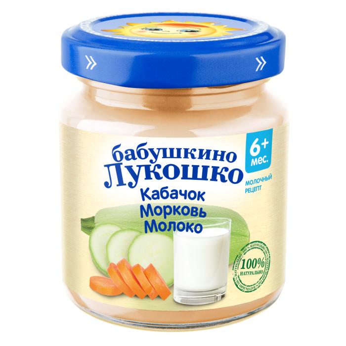 Пюре Бабушкино лукошко Пюре Кабачок, морковь, молоко с 5 мес., 100 г бабушкино лукошко пюре морковь с яблоком с 5 мес 100 г