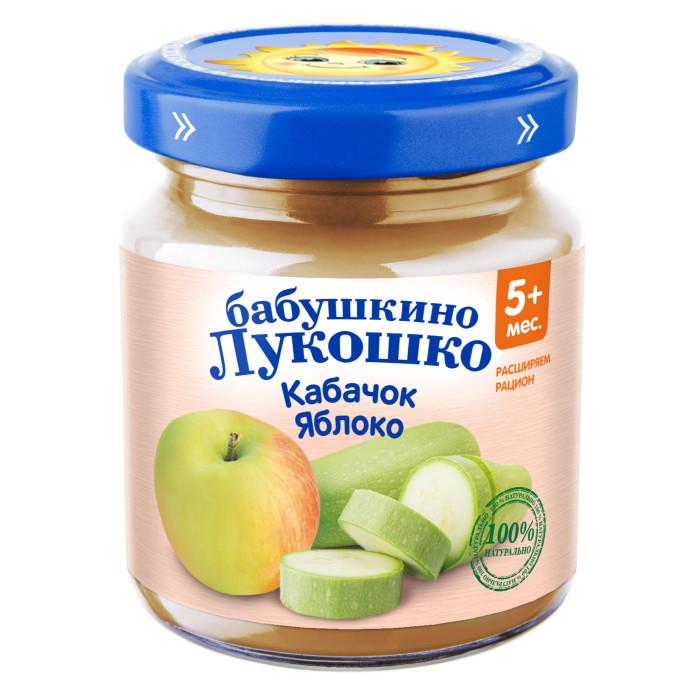 Пюре Бабушкино лукошко Пюре Кабачок, яблоко с 5 мес., 100 г конфеты jelly belly 100g