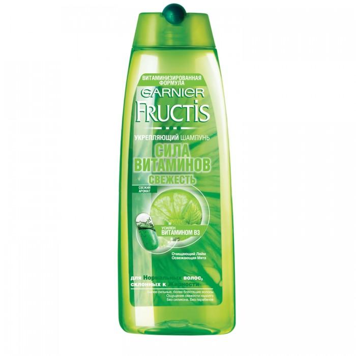fructis уход за волосами Косметика для мамы Garnier Fructis Шампунь Сила витаминов Свежесть 400 мл