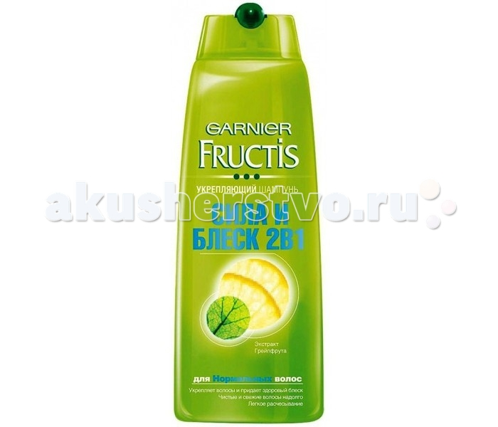 Косметика для мамы Garnier Fructis Шампунь + бальзам 2 в 1 Сила и блеск 250 мл new promotion newborn photographic background christmas vinyl photography backdrops 200cm 300cm photo studio props for baby l823