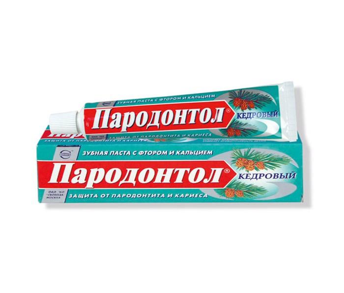 Гигиена полости рта Пародонтол Зубная паста Кедровый 63 г