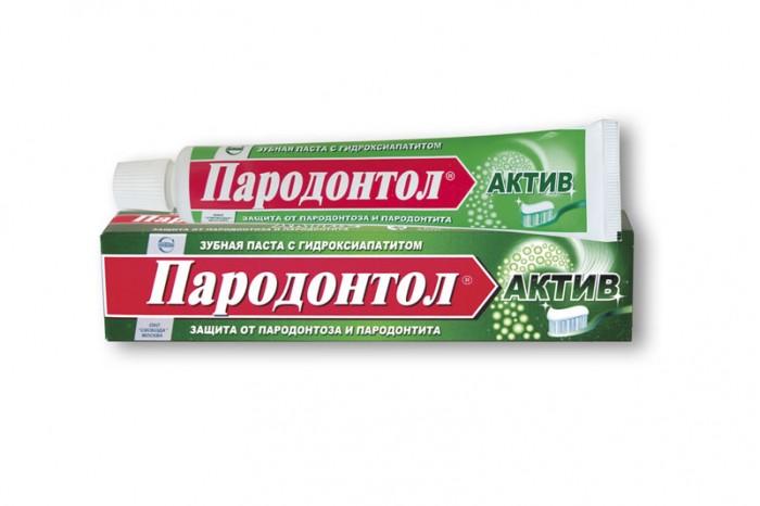 Гигиена полости рта Пародонтол Зубная паста Актив 63 г лакалют актив паста зубная 75мл зубная нить
