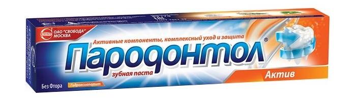 Гигиена полости рта Пародонтол Зубная паста Актив 124 г