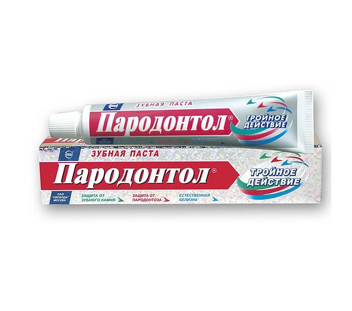 Гигиена полости рта Пародонтол Зубная паста Тройное действие 124 г