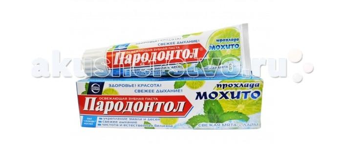 Гигиена полости рта Пародонтол Зубная паста Прохлада мохито 124 г зубная паста 100 г ora2 цвет мультиколор