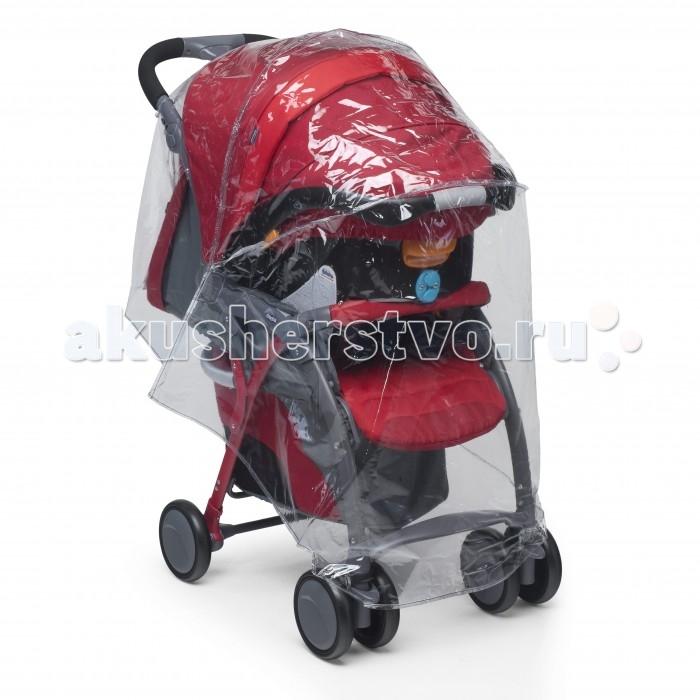 дождевики на коляску trottola для прогулочной коляски travel Дождевики на коляску Chicco Для коляски