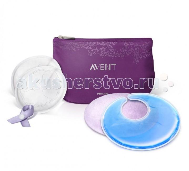 Гигиена для мамы Philips Avent Набор аксессуаров для ухода за грудью