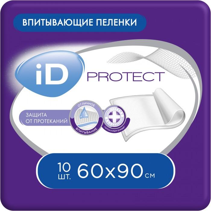 Одноразовые пеленки iD Пеленки одноразовые впитывающие 60x90 10 шт.