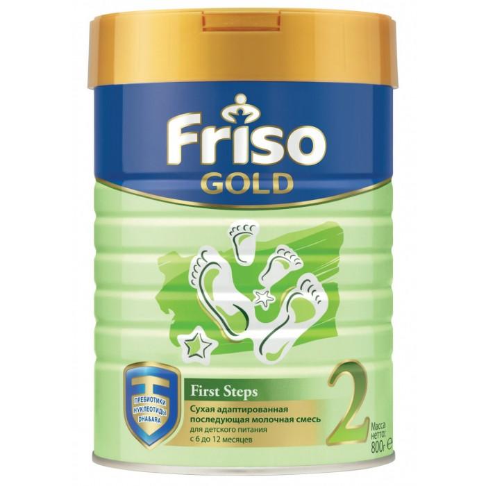Молочные смеси Friso Молочная смесь Фрисолак 2 Gold 800 г 6-12 мес. молочная смесь friso фрисолак 1 с рождения 400 г