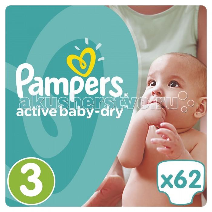 Подгузники Pampers Подгузники Active Baby Midi р.3 (4-9 кг) 62 шт.