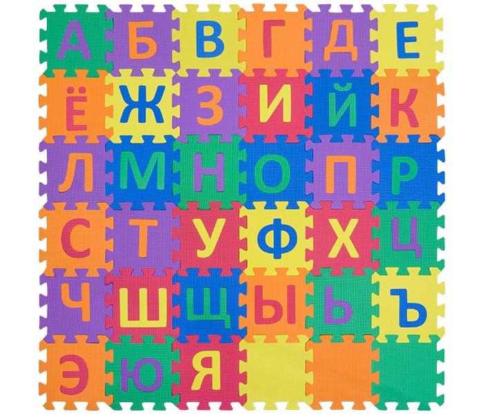 Игровые коврики FunKids пазл 6 Алфавит-3 с русским алфавитом игровые коврики funkids пазл 6 символы 1