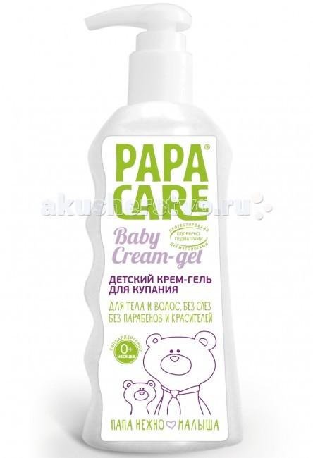 Косметика для новорожденных Papa Care Крем-гель для купания 250 мл papa care детское масло для массажа очищения увлажнения кожи с помпой 150 мл