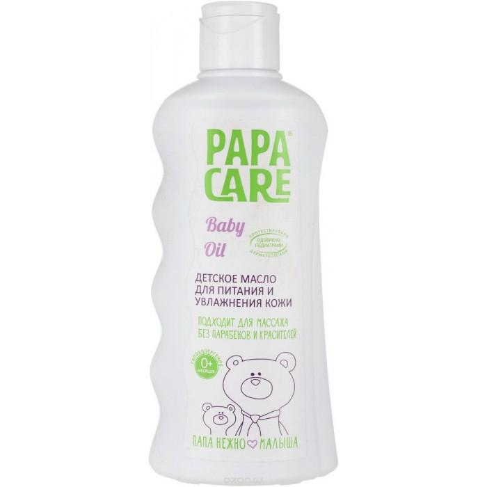 Косметика для новорожденных Papa Care Детское масло для очищения, увлажнения и массажа 150 мл papa care детское увлажняющее молочко флюид с помпой 150 мл