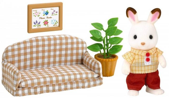 Игровые наборы Sylvanian Families Игровой набор Папа на диване игровая фигурка sylvanian families набор семья белых мышей