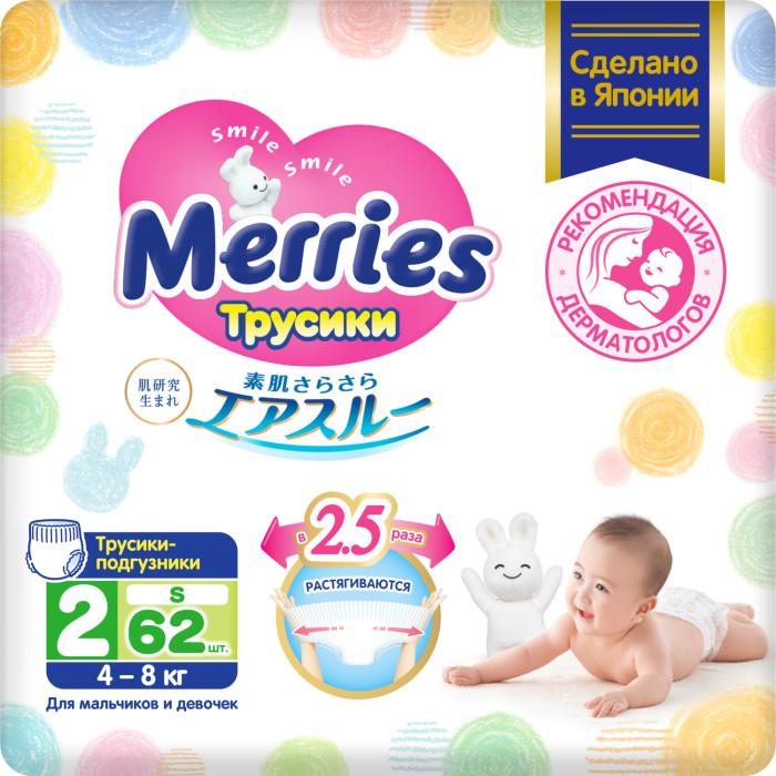 Гигиена и здоровье , Подгузники Merries Подгузники-трусики S (4-8 кг) 62 шт. арт: 280930 -  Подгузники