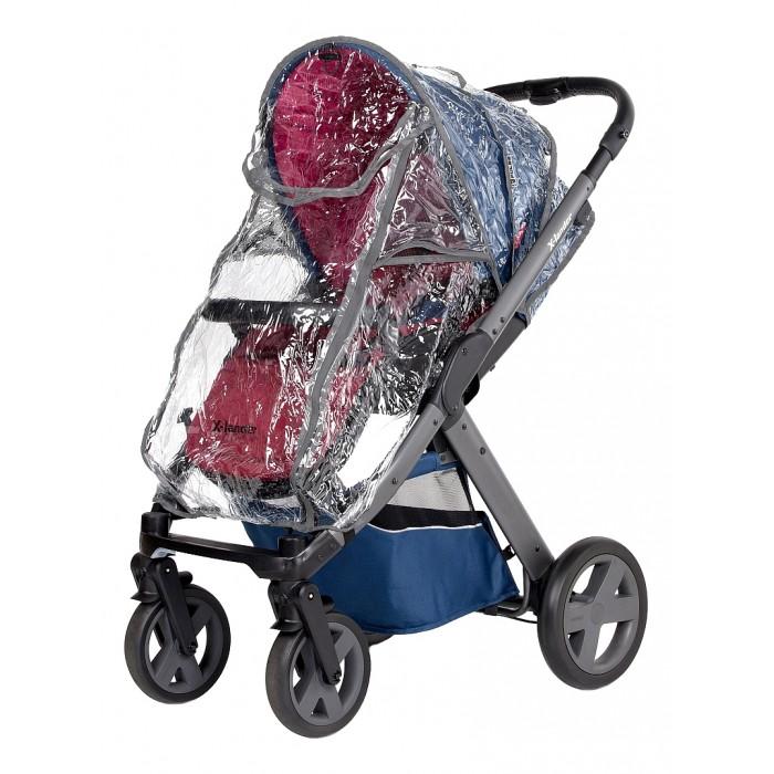 Детские коляски , Дождевики X-Lander Для коляски X-Pulse арт: 281458 -  Дождевики