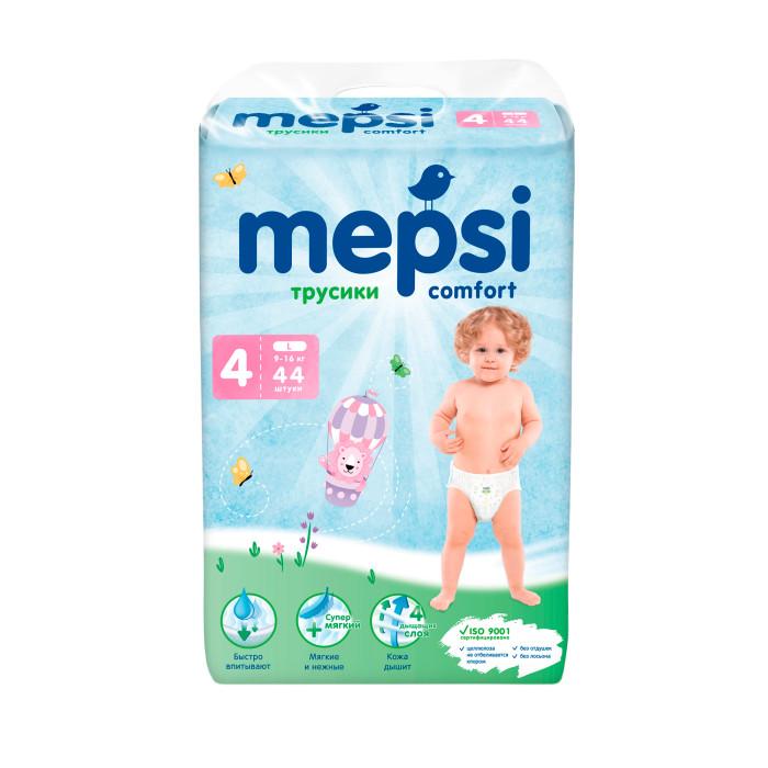 Подгузники Mepsi Подгузники-трусики L (9-16 кг) 44 шт. mepsi подгузники 4 9 кг 54 шт