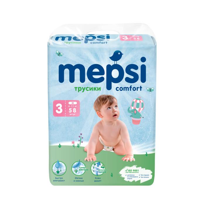 Подгузники Mepsi Подгузники-трусики M (6-11 кг) 58 шт. mepsi подгузники 4 9 кг 54 шт