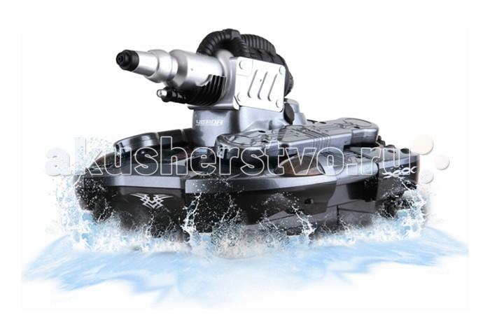 Yako Танк на радиоуправлении Амфибия Y12272002Танк на радиоуправлении Амфибия Y12272002Yako Танк на радиоуправлении Амфибия, Y12272002 - правдоподобная копия великого танка, который послужил новшеством и открытием во времена Второй Мировой Войны. Танк данного типа спокойно преодолевает водные пространства, что является его самой сильной стороной. С помощью этой игрушки ребенок сможет прикоснуться к истории, придумать свой сюжет и ход развития событий, и просто немного развлечься с радиоуправляемой игрушкой, которую можно использовать практически на любых поверхностях, что действительно увлекательно.  Помимо развлечения, ребенок сможет узнать о важнейших исторических событиях, роли оружия и транспорта в этих событиях, что поспособствует развитию логики и мышления мальчика.     Питание: 9V в пульт, аккумулятор. Машина трансформируется - на колёсах при движении по суше, колёса убираются для движения по воде. Полноприводная. Стреляет водой. Свет фар.<br>