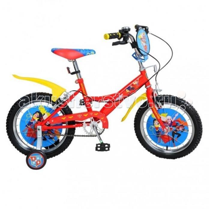 Двухколесные велосипеды Navigator Super Hero Girls 16 велосипед двухколесный navigator superman 16