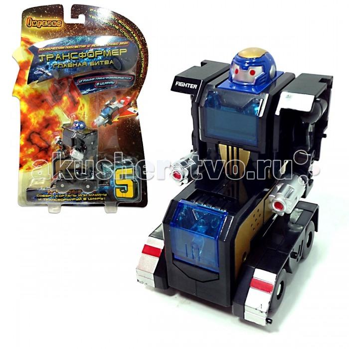 интерактивные игрушки veld co робот горилла Электронные игрушки Veld CO Робот-трансформер цифра 5 Вездеход
